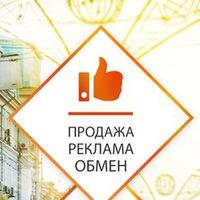 Красноярск   Барахолка   Объявления   Продам e626812483f