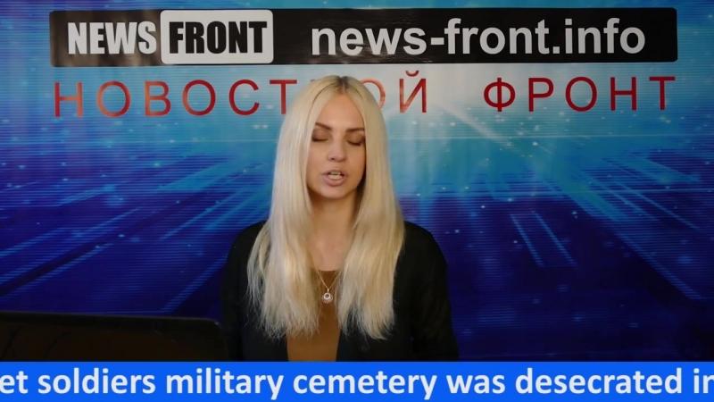 Новости Новороссии (25.09.15)