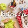 Pusikapuika: одежда для кукол