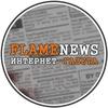 Flame News