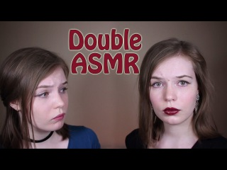 Art of Sound ASMR - Double ASMR: Questions from the twin sister /женский/ /шепот/