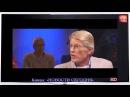 Немец говорит ПРАВДУ о МВФ
