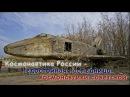 Космонавтика России - недостойная наследница космонавтики СССР