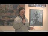 Андрей Скляров - Анализ микровкраплений на древних артефактах