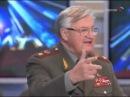 В ЗАЩИТУ СТАЛИНА! генерал Армии Варенников В.И.