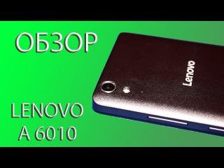 Lenovo A6010 - видеообзор смартфона со звуком Dolby Atmos (Леново А6010)