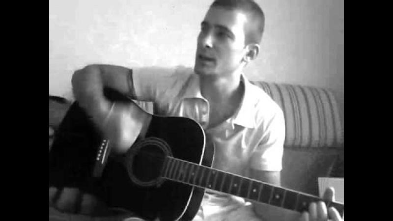 Авторская Песня Старый Дом Гитара с