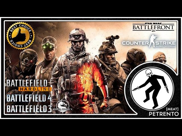 Battlefield ПОТОМУ ЧТО МЫ РУССКИЕ - Баги, Фэйлы, Смешные Моменты
