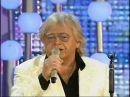 Юрий Антонов - Как прекрасен этот мир. 2010