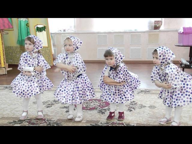 Танец неваляшек 1 младшая группа