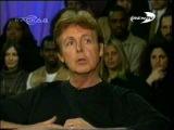 Пол Маккартни в Шоу Опры УинфриP.McCartney at The Oprah Winfrey Show,1997