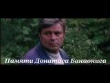 И.С.Бах,хоральная прелюдия Fm (к-ф