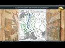 ЕГЭ история карты становления государства восточных славян