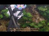 Герои шести лепестков (Герои шести цветов) 3 серия [русские субтитры Aniplay.TV]