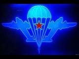 ВДВ крылатая пехота VDV Russian paratroopers