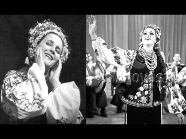 Ніна Матвієнко i В Хиценко Цвіте терен хор Верьовки