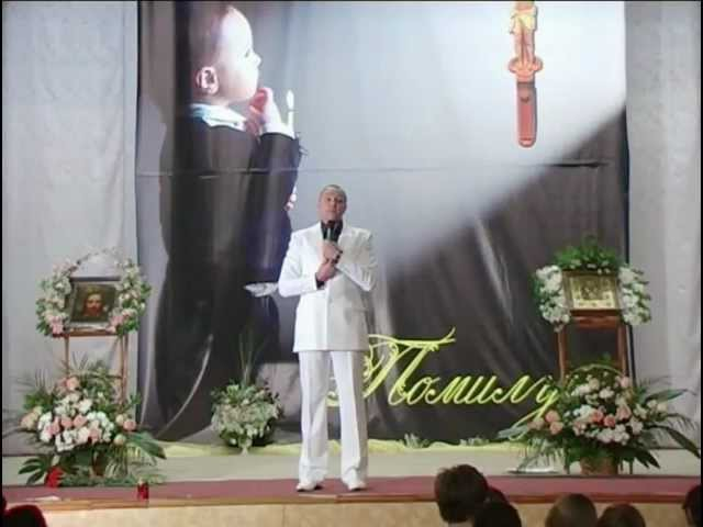 Валерий Малышев. Концерт Господи помилуй 2 часть
