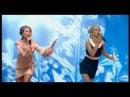 Вера Брежнева и Жанна Фриске Звенит январская вьюга Оливье шоу 2011