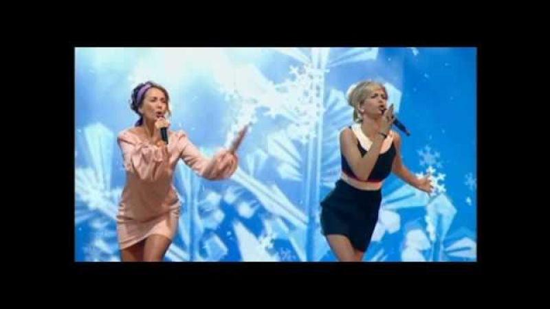 Вера Брежнева и Жанна Фриске — Звенит январская вьюга («Оливье-шоу — 2011!»)