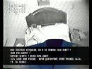 Программа Доренко Разоблачение Скуратова - съемка скрытой камерой 18