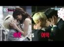 [140517] Jonghyun Taemin Imitating The Wedding Pictorial