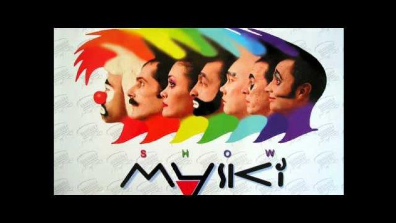 Музыка из Маски шоу OST