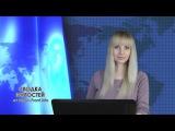 Сводка новостей: Новороссия, Сирия, мир / 12.03.2016