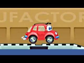 Машинка Вилли 2 серия. Мультики про машинки. Машинка Вилли прохождение. Смотреть машинки для малышей