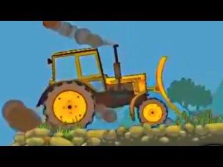 Гонки на тракторе для детей. Спецтехника мультик для малышей. Смотреть мультфильм про трактор