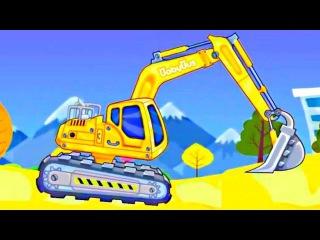 Экскаватор мультик для детей. Смотреть спецтехника мультфильм. Строительная техника для малышей