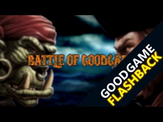 GoodGame Flashback #4: