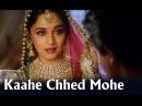 Kaahe Chhed Mohe Video Song Devdas Shah Rukh Khan Madhuri Dixit