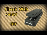 DIY StompBox-10. Classic Wah (guitarbass)