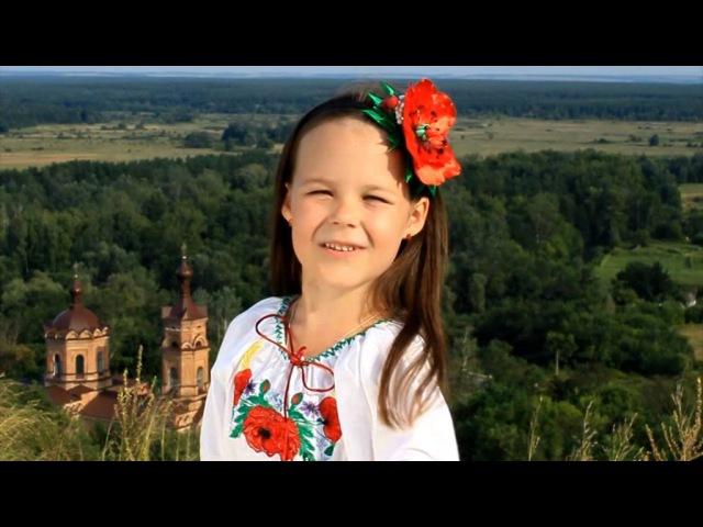 Вірші про Україну від Ані.