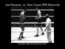 Gene Tunney vs Jack Dempsey I 1926 World Heavyweight Championship Restored Full Fight