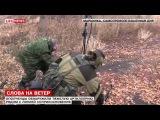 10 ноября 2015. Марьинка. Ополченцы зафиксировали тяжелую артиллерию у линии соприкосновения