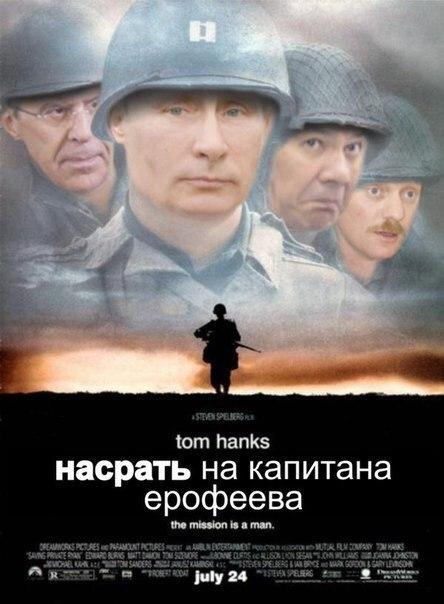 """""""Нормандская четверка"""" не достигла прогресса в вопросе освобождения пленных, - МИД Украины - Цензор.НЕТ 1274"""