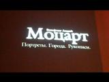 2_ Vargasvideo_Концерт классической музыки в Московском Римско-католическом Кафедральном Соборе
