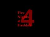 Five Nights At Freddys 4 ОФИЦИАЛЬНЫЙ ТРЕЙЛЕР ПО-РУССКИ!