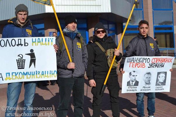 Білоцерківська молодь за декомунізацію!