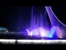 Поющие фонтаны в олимпийском парке Сочи( Адлер)