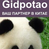 pokupki_v_kitaye