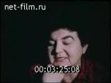 Нина Андреева - Принципы (фильм 1990 года)
