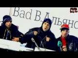 Децл, Лигалайз, Шеff &amp DJ LA (Bad B. Альянс) - Надежда На Завтра