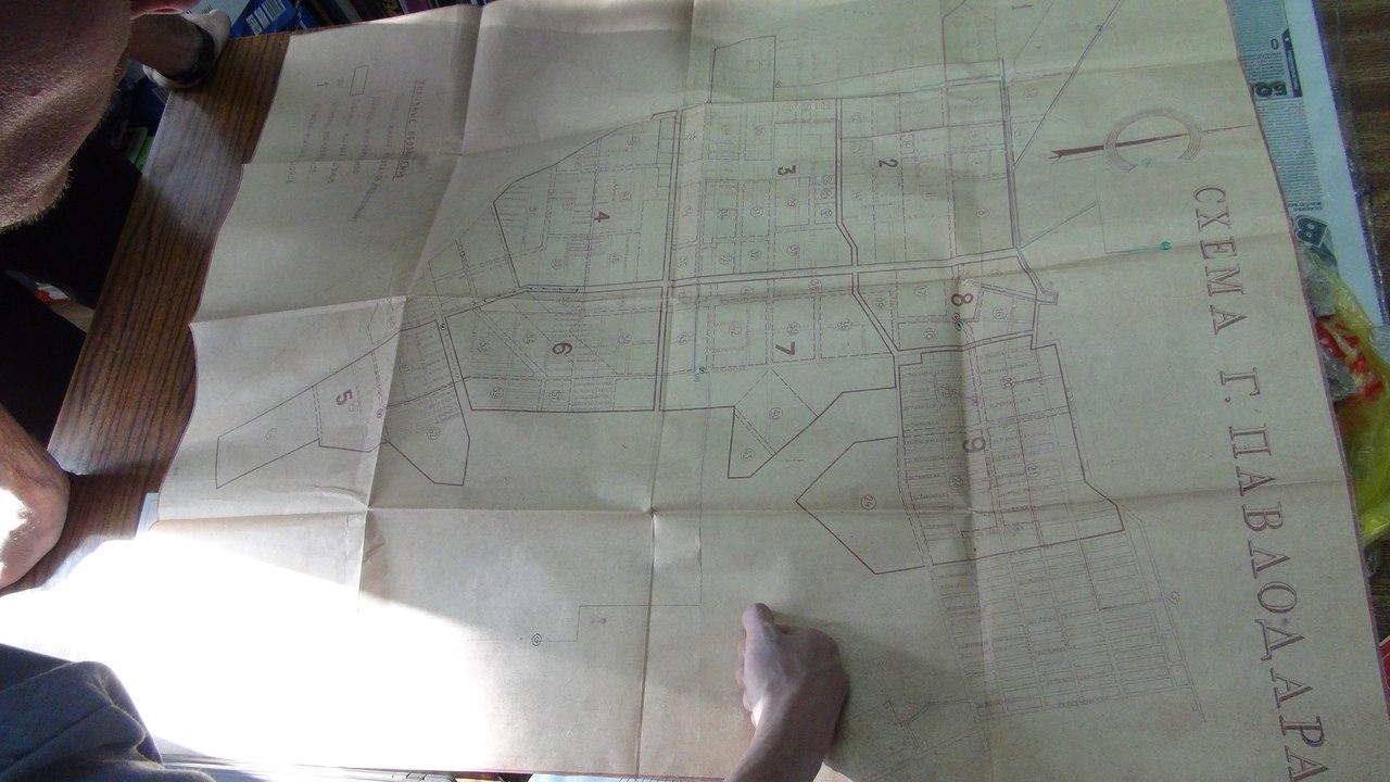 Схема Павлодара