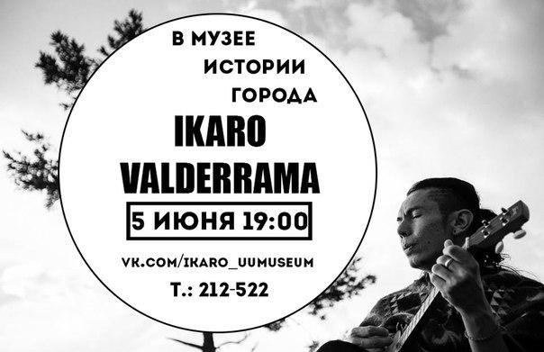 Афиша Улан-Удэ Концерт колумбийского музыканта Ikaro Valderrama