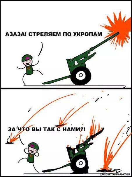 Ситуация на Донбассе стабильная. Боевики ведут, в основном, провокационный огонь,- пресс-центр АТО - Цензор.НЕТ 2781