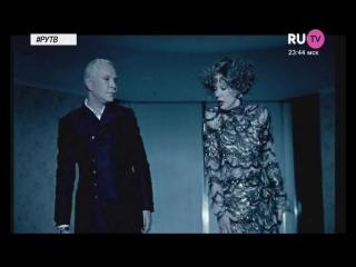 клип Борис Моисеев и Людмила Гурченко — Петербург-Ленинград (RU.TV)