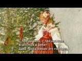 С РОЖДЕСТВОМ ХРИСТОВЫМ! - Новогодние и Рождественские песни для детей