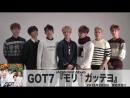 VIDEO MESSAAGE 160201 GOT7 @ Popteen TV